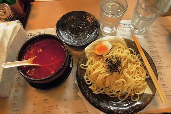 Ramen Yushoken : Karai Tokusei Ramen for Dipping