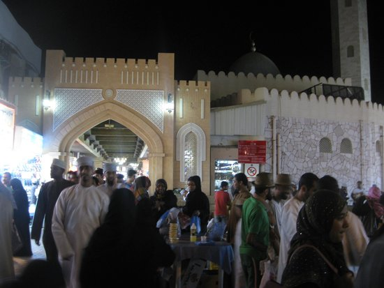 Mutrah Souk: Entrance opposite end of the corniche