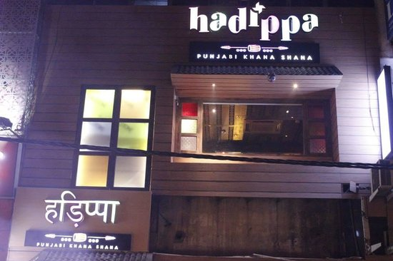 Hadippa - Punjabi Khana Shana