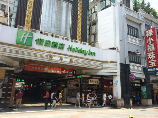 Holiday Inn Shifu Guangzhou: Hotel Front