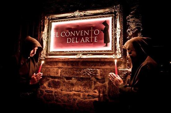 El Convento Del Arte