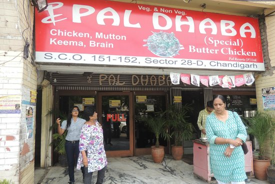 Pal Dhaba: external view of the restaurant
