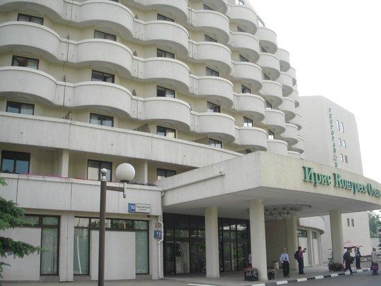 Holiday Inn Moscow Seligerskaya: ホテルの外景