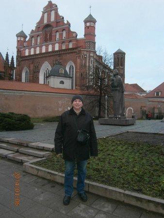 Vilnius Old Town: Много старинных построек