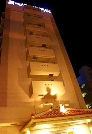 Super Hotel Naha Shintoshin: 新都心