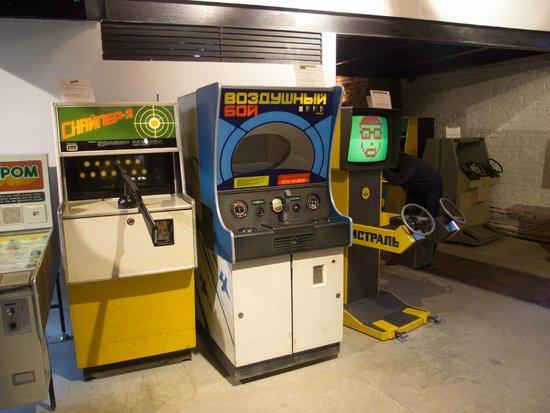 Museum of Soviet Arcade Machines : Ассортимент автоматов довольно велик