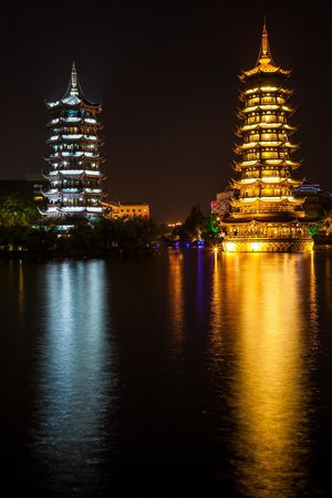 Guilin Two Rivers and Four Lakes Resort : img
