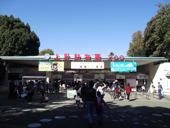 Ueno Zoo : View of the outside