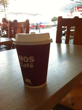 MOS Burger Australia: just around MOS Burger restaurant