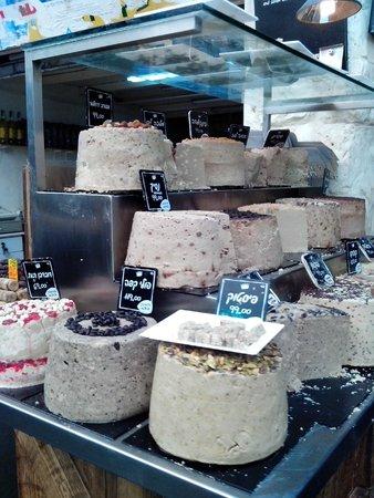 Mahane Yehuda Market: М-м-м... халва