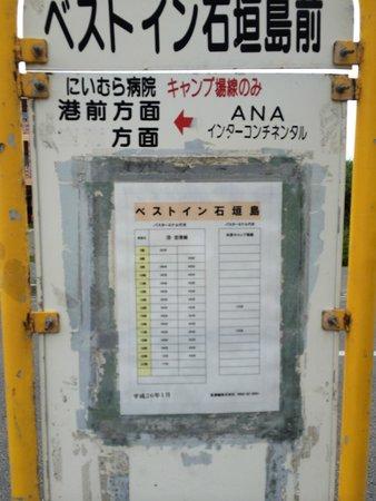 Best Inn Ishigakijima: バス時刻表