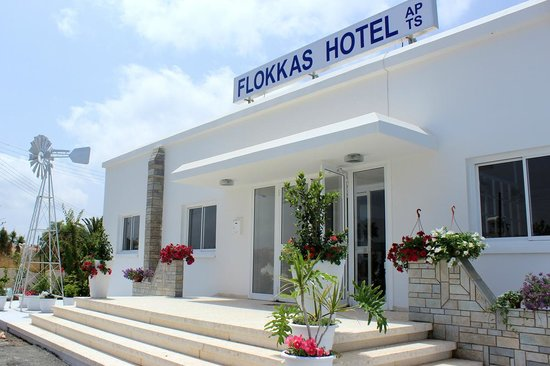 플로카스 호텔 아파트먼트