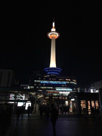 Kyoto Century Hotel: Рядом
