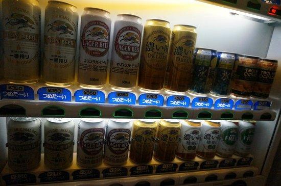 Kyoto Century Hotel: Выбор в автомате на 9 этаже