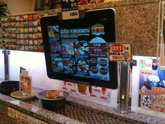 The Mizuki Shigeru Road: ресторанчик. заказ через iPad.
