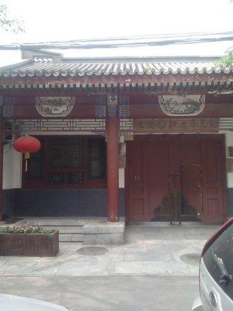 Red Wall Garden Hotel: shijiahutong couryard building