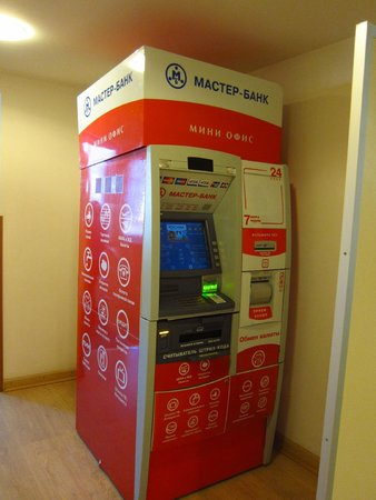 SunFlower Park Hotel: Money changer
