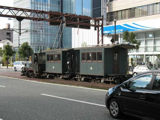 Bocchan Train: На улице