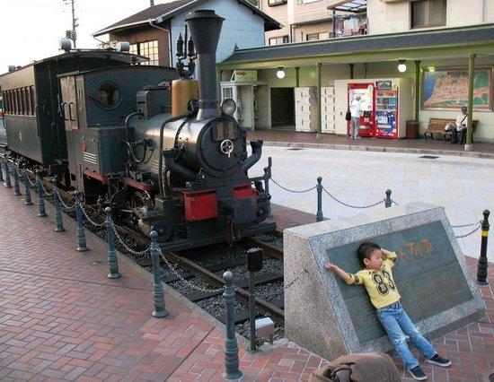 "Bocchan Train: Конечная остановка (""Дого-онсен"")"