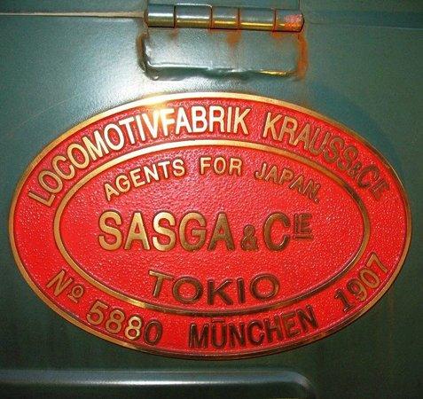 Bocchan Train: Табличка производителя