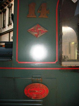 Bocchan Train: Эмблемы производителя