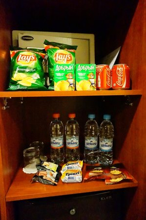 SunFlower Park Hotel: Free mini bar