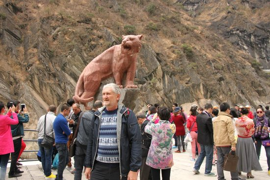 Tiger Leaping Gorge (Hutiao Xia): На страже