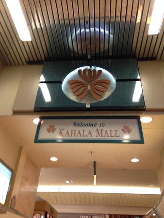 Kahala Mall : トイレが案内の場所からかなり遠かった…