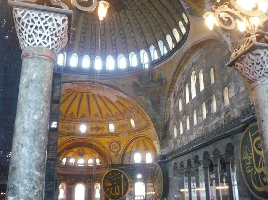Musée et basilique Sainte-Sophie : Hagia Sophia (Ayasofya)