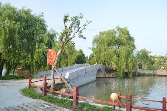 Fangxin Garden Farmhouse