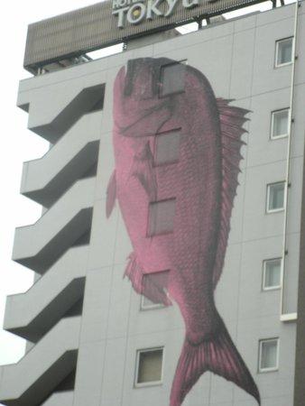 Courtyard Tokyo Ginza Hotel: Building Near Fish Market