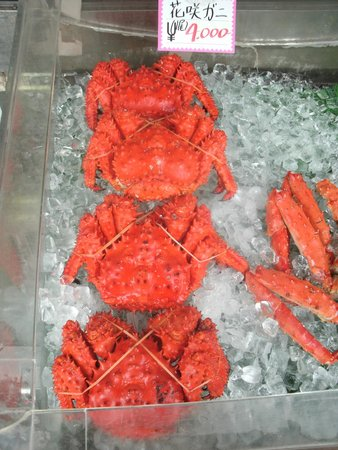 Courtyard Tokyo Ginza Hotel: Fish Market Crabs