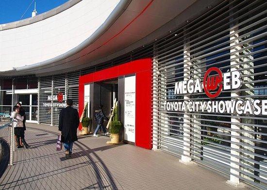 Mega Web : вход