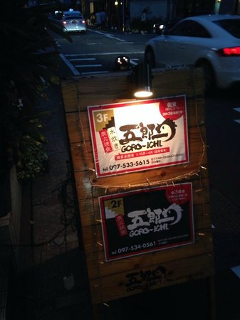 Charcoal Grilled Chicken Goroichi: お店の看板