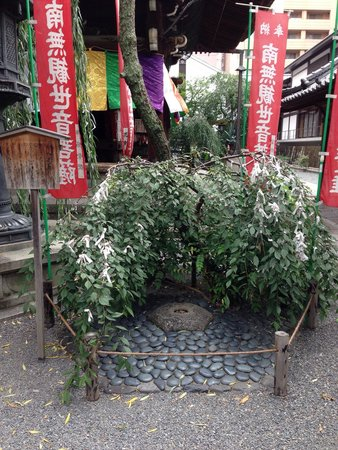 Chohoji Temple: This hexagonal stone is the center of Kyoto.