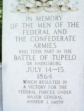 Tupelo National Battlefield: Monument