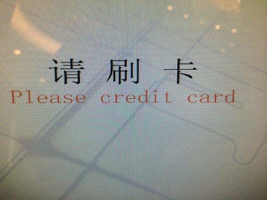 The Bund Hotel: Please Credit Card
