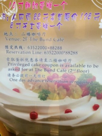 The Bund Hotel: Privileged cake coupon