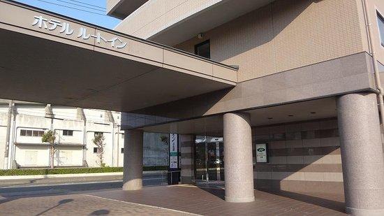 Hotel Route Inn Hamanako : エントランス