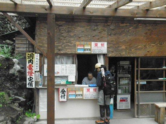 Otake Cave