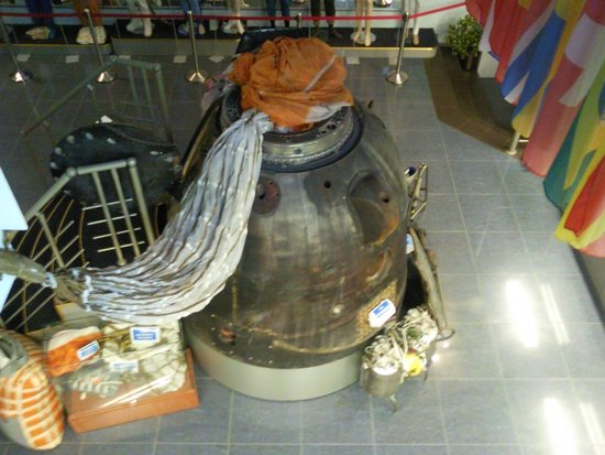 Rostov Museum of Astronautics