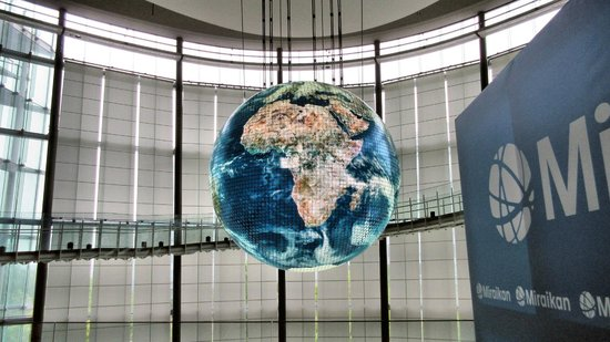 National Museum of Emerging Science and Innovation Miraikan: Video Globe
