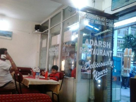 Adarsh Restaurant: The entrance from the mall