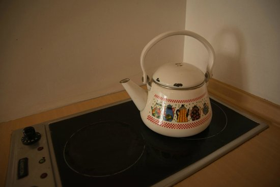 Callao Plaza Suites: Modern kettle