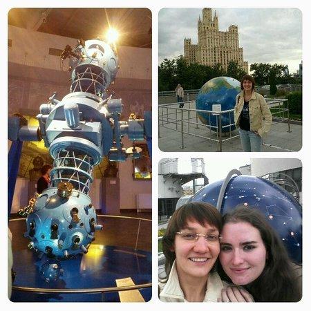 Moscow Planetarium: кратко о главном