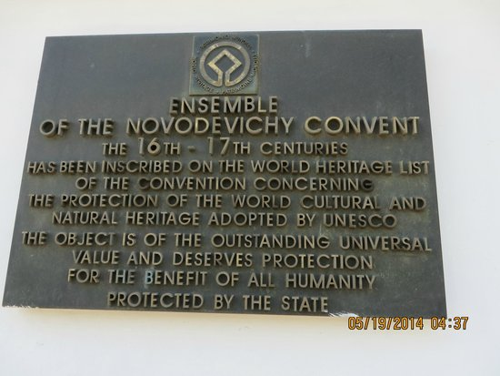 Novodevichy (New Maiden) Convent and Cemetery: Plaque of Convent