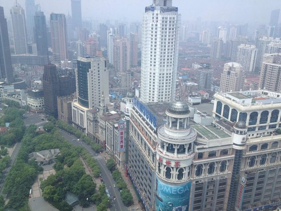 Le Royal Meridien Shanghai: view from the room