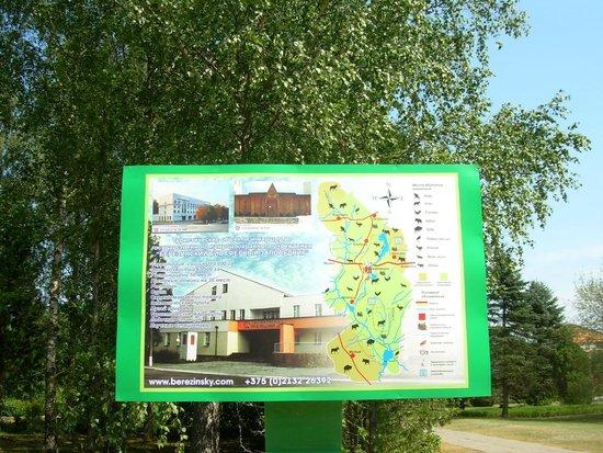 Berezina Biosphere Reserve: карта