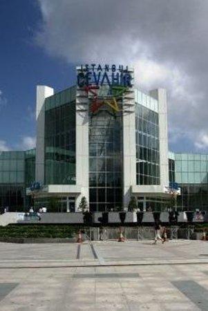 Istanbul Cevahir Mall : Cevahir