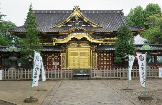 Ueno Park - Toshogu Shrine 2
